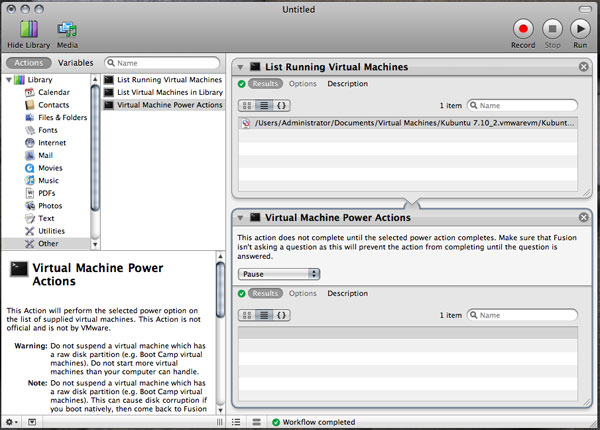 VMware仮想マシンのアクション