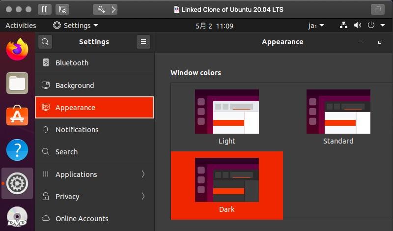 「Ubuntu 20.04」のダークモード